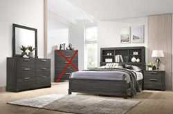 GTU Furniture Contemporary Bookcase headboard Bedroom Set (Queen Size Bed, 4 Pc)